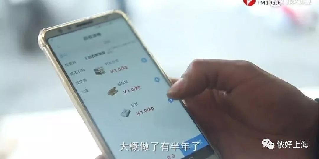 不瞒你说,上海回收小哥都月入过万了!