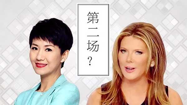 刘欣VS翠西第二场?翠西,要不要试试来中国台当嘉宾?