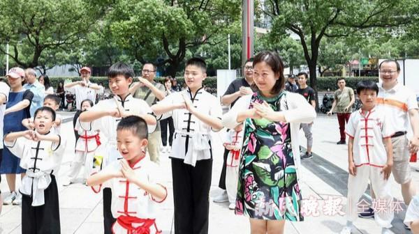 2019年上海市城市业余联赛武术推广体验日活动