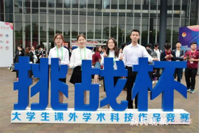 上海对外经贸大学学子开展志愿者激励机制调研与改善研究