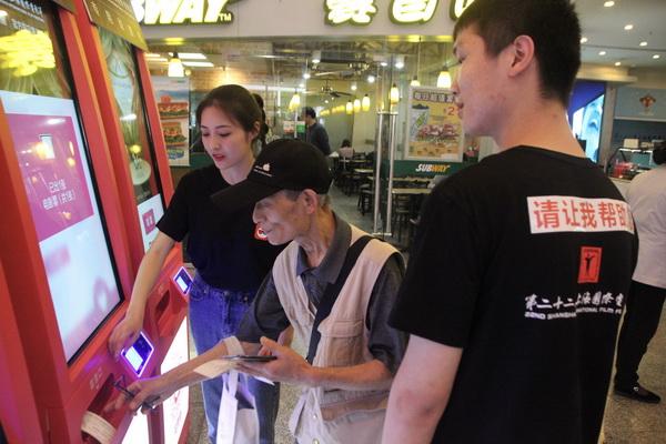 上影节志愿者服务暖人心  被上海阿姨强认做儿媳