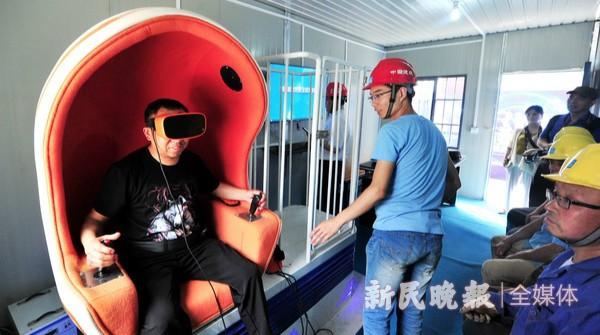 工地上建起VR体验馆