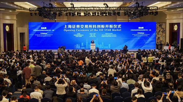 上海证券交易所科创板上午开板