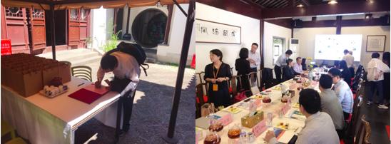"""宁波银行上海分行举办2019年首届""""走进科创板""""主题沙龙"""
