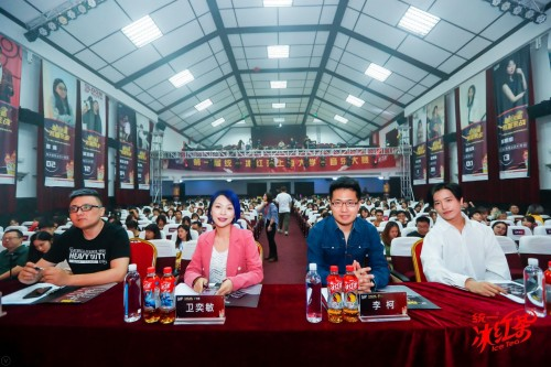 首届统一冰红茶上海大学生音乐大赛总决赛在沪隆重举行