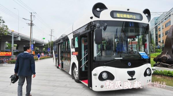 """智能""""熊猫巴士""""来了"""