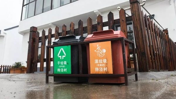 上海这个偏远小镇垃圾分类有三绝招!还在焦头烂额的快来学学吧!