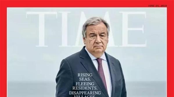 """联合国秘书长登上《时代》封面""""惨遭水淹"""",背后是怎样的故事……"""