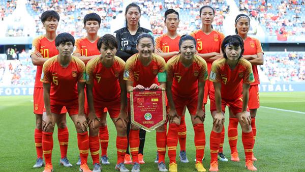 快讯 | 中国队0:0战平西班牙晋级女足世界杯16强