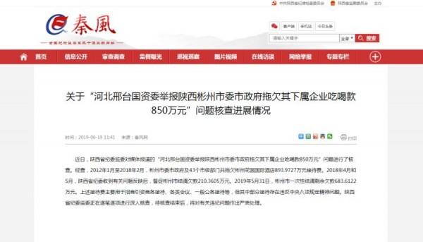 http://www.k2summit.cn/yishuaihao/669980.html