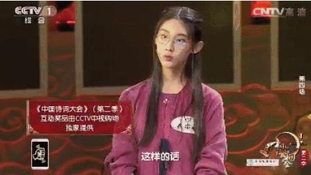 厉害!阿拉上海姑娘又火了!这是父母最想要的娃吧~