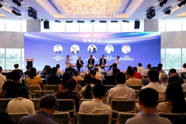 """宁波银行上海分行联合中国金融信息中心 启动新一轮""""国资大讲坛""""品牌活动"""