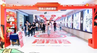 上海苏宁上半年逆势爆发 线下订单同比增长137%