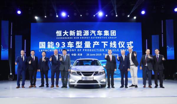 """国能93量产宣告整车技术成熟   100%""""恒大造""""汽车明年推出"""