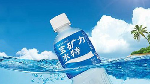 给挺香港警察的TVB打call!宝矿力,从前没喝过,今后也不喝!