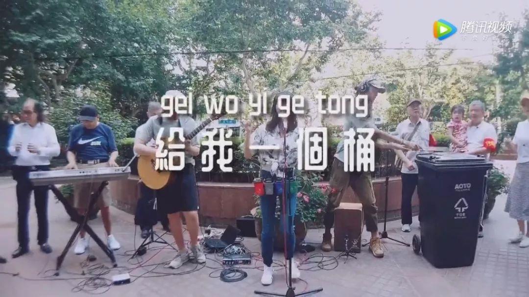 最新神曲!上海90后嗲妹妹自编自唱!