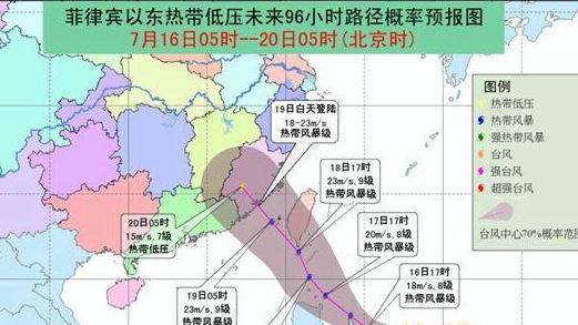 今年第5号台风今天或生成 将逐渐向东南沿海靠近