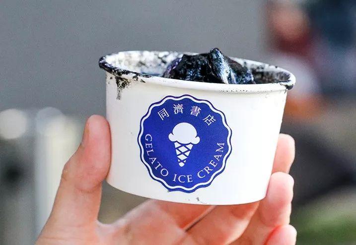 听说上海出了一款最有文化的冰淇淋!你要去尝尝吗?
