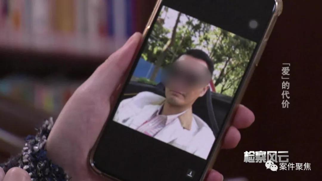昏头了!上海一女子网恋6天被骗1660万!