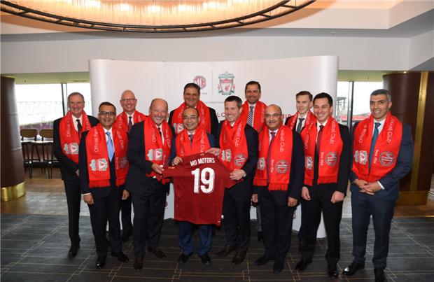亚博appMG名爵成利物浦足球俱乐部全球官方合作伙伴