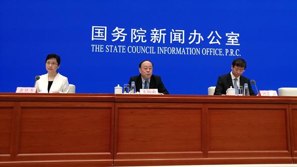 王炳南:第二届进博会总体进展顺利 取得阶段性成效