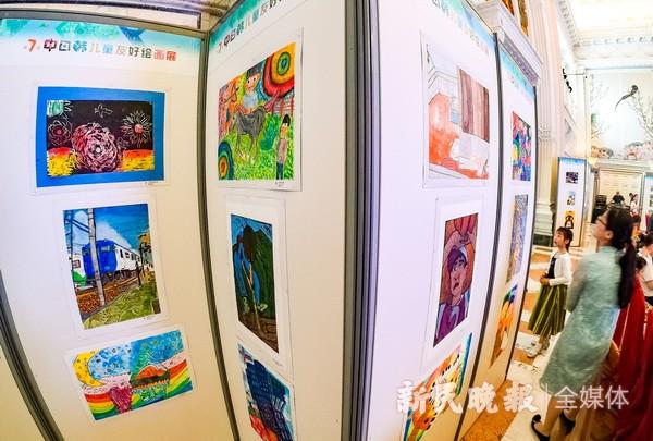 日韩儿童友好届中开幕绘画展天空彩票与你同行免费第七