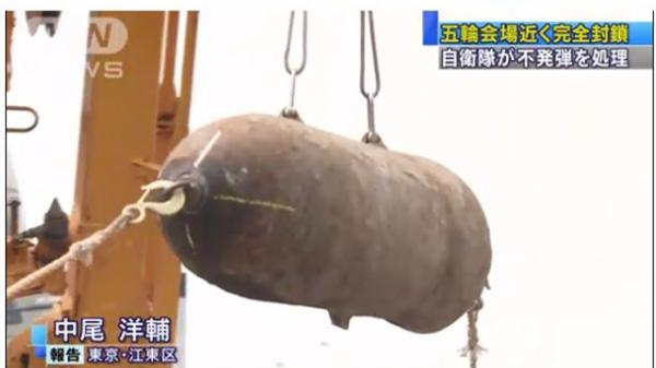 东京接连惊现炸弹,谁该吸取教训?