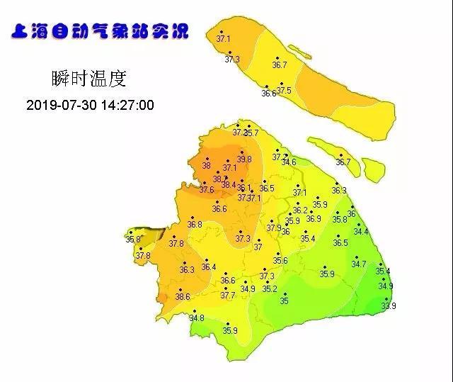 热得来阿潽阿潽!上海人挺住!马上就要熬出头啦!