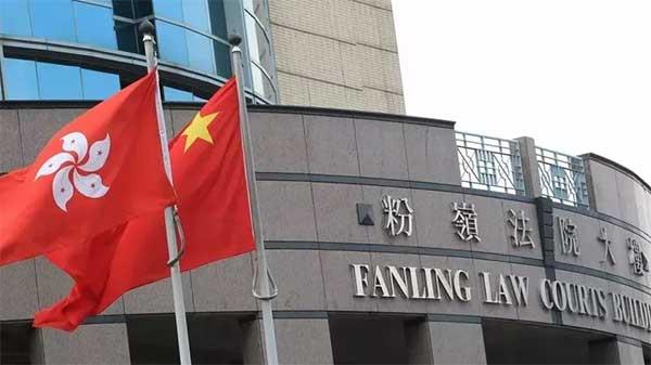 该!45名暴力示威者今日香港受审,其中44人被控暴动罪