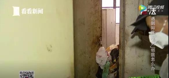 吓死人了!上海25岁宅男家里垃圾成山、臭气熏天!
