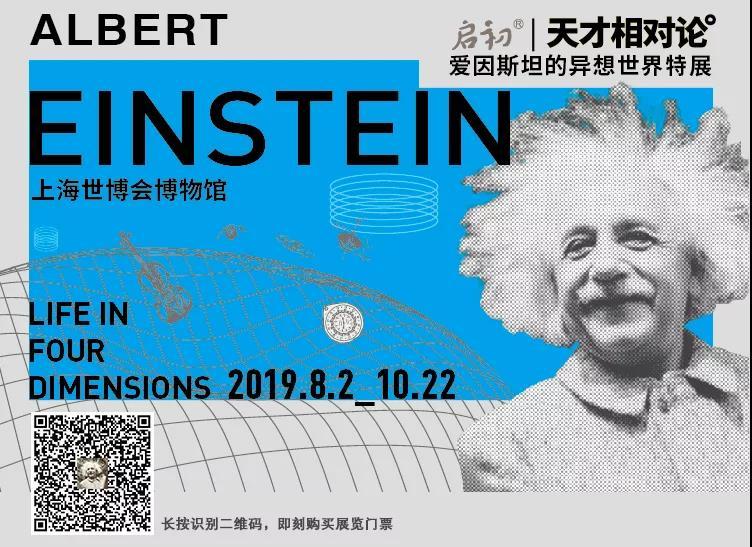 诺贝尔奖章长什么样?骑车就能冲向太空?年度最最聪明的展览来了!