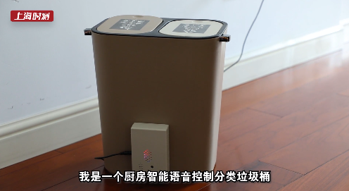 """上海人太聪明了!看阿拉花式""""智取""""垃圾分类~"""