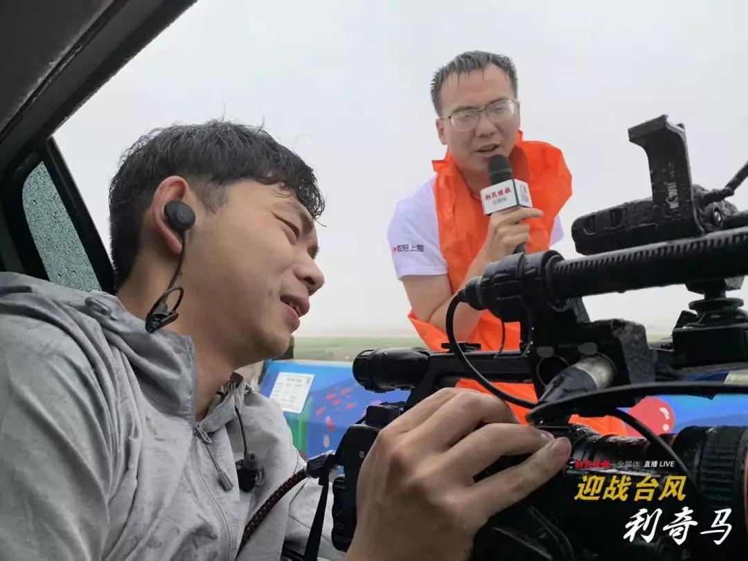 别以为魔都有结界, 利奇马 有底子 上海继续狂风 暴雨,3条轨交停运