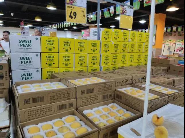 从利奇马口中抢下的上海本地水果,本周在公园里打折卖!