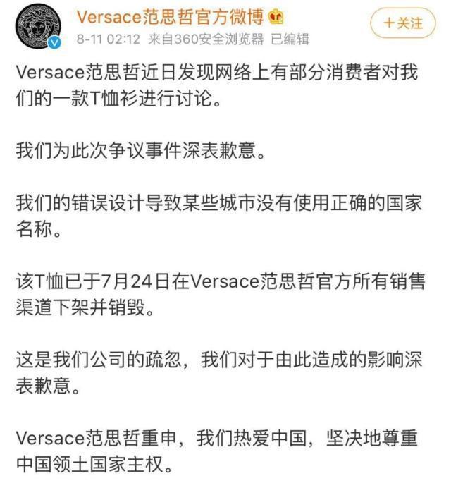 微头条_因触碰红线在微博道歉后,范思哲在外洋交际媒体道歉