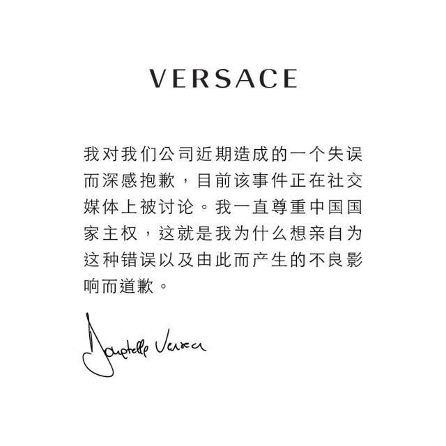 sunbet开户话题:因触碰红线在微博道歉后,范思哲在外洋交际媒体道歉