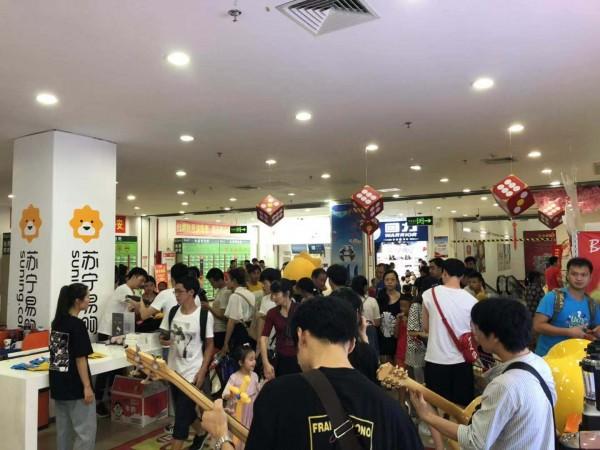 818半程战报:苏宁小店卖出30万份早餐