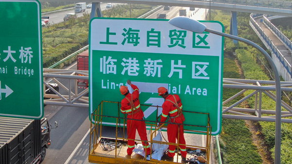 独家述评 | 扩大开放,双城并进,上海、深圳勇立潮头再出发!