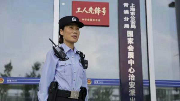 上海最小派出所的所长,却管着世上最大的单体会展建筑,她说:新战役已经打响