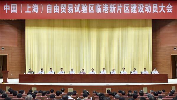 """全力打好这张新时代上海发展""""王牌""""!李强在临港新片区建设动员大会上作部署"""