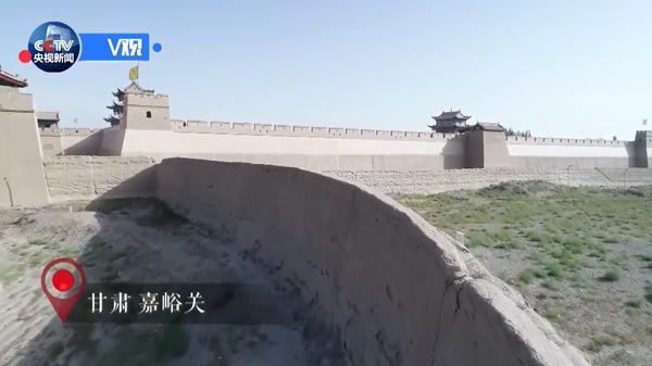 独家视频 | 习近平:要保护好中华民族的象征