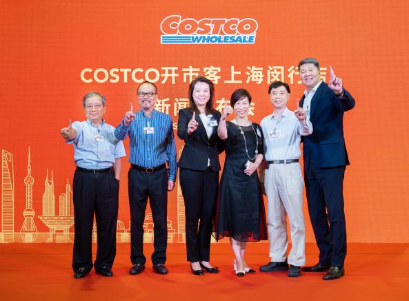 上海闵行Costco开市客  8月27日盛大开幕
