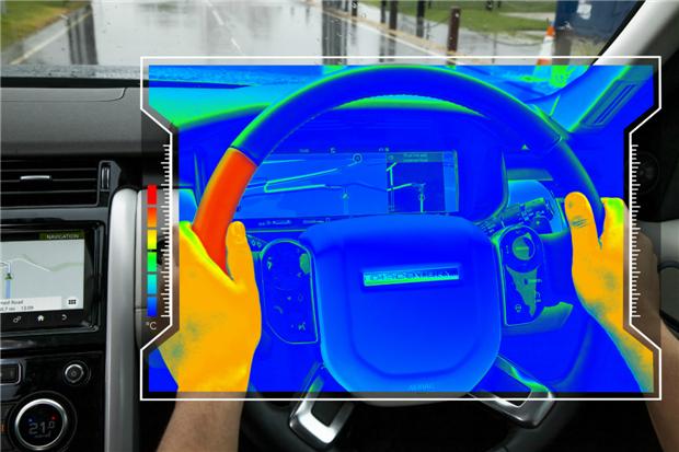 捷豹路虎研发新一代3D抬头显示功能