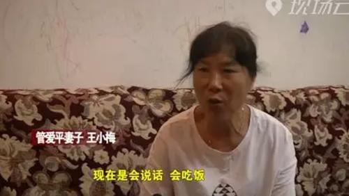中国好邻居!医生都说没救了,她帮忙护理植物人,结果醒了