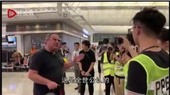 """香港通识教育""""播毒"""",回归后一代认识模糊,多大困难都得改!"""