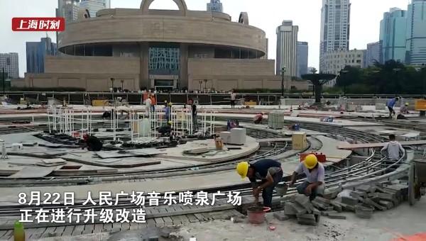 视频 | 人民广场音乐喷泉改造升级,将在国庆全新迎客
