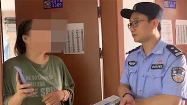 反诈劝阻实录(50)| 骗子花两周时间做局 民警一招拆穿