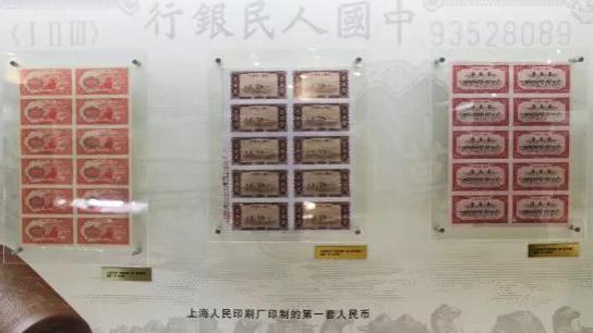 新版人民币30日发行,回顾70年来阿拉印的人民币