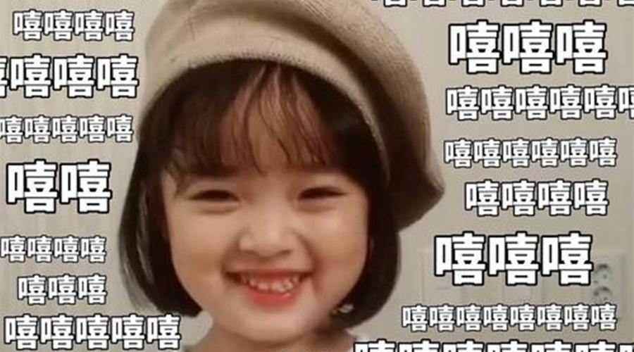 明星说上海话绕口令视频大合集!全部通过绝对是模子!