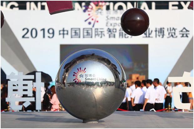 爱驰汽车亮相2019中国国际智博会